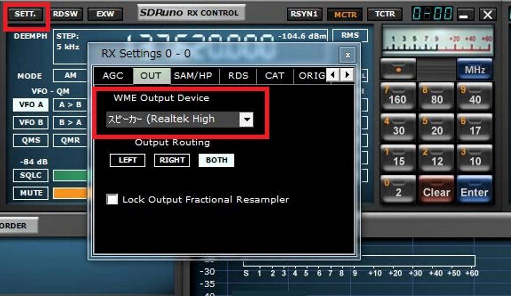 Sdruno Rx Control